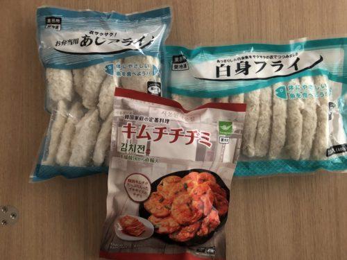 業務スーパーのお弁当用あじフライ・白身フライ・キムチチヂミ。卵・乳不使用。