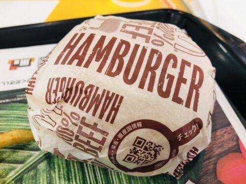 マクドナルドの「ハンバーガー」